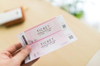 割引チケットの画像